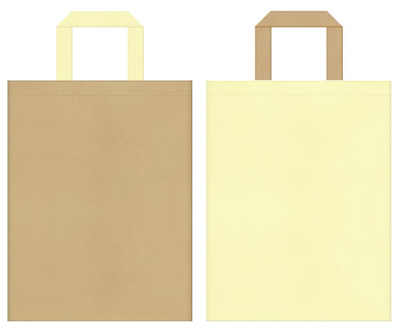 不織布バッグの印刷ロゴ背景レイヤー用デザイン:カーキ色と薄黄色のコーディネート:ガーリーファッションの販促イベントにお奨めの配色です。
