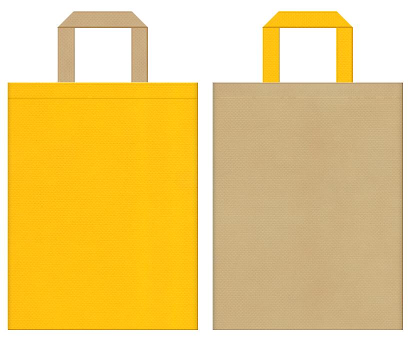 はちみつ・バター・マロンケーキ・スイーツ・ベーカリーショップ・日曜大工・木工・工作教室・DIYイベントにお奨めの不織布バッグデザイン:黄色とカーキ色のコーディネート