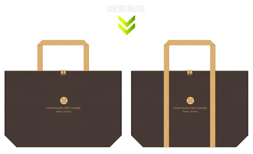不織布バッグのデザイン:チョコレートクッキー・お菓子のショッピングバッグ