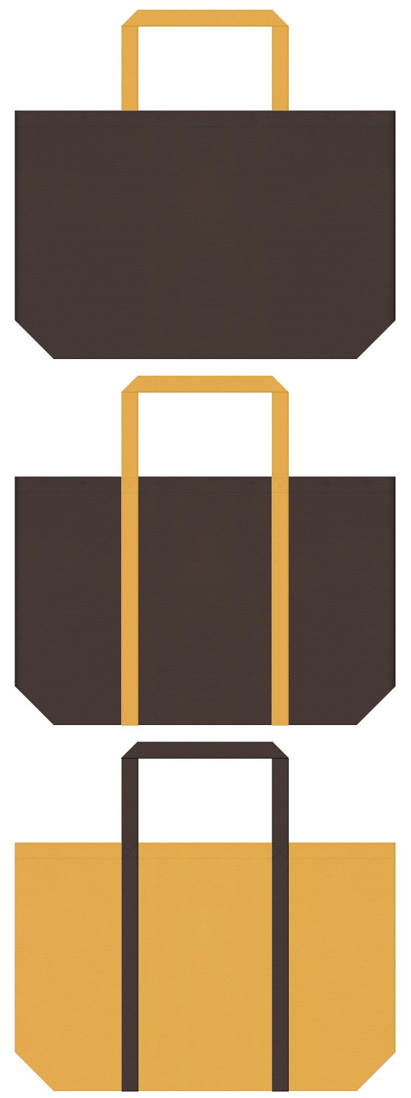 毛糸・手芸・秋冬ファッション・西部劇・ウィスキー・木製インテリア・木製玩具・木製食器・住宅展示場・日曜大工・工作教室・DIY・フライヤー・ドーナツ・カフェ・レストラン・フードコート・石窯パン・チョコクッキー・サブレ・スイーツ・和菓子・ベーカリーのショッピングバッグにお奨めの不織布バッグデザイン:こげ茶色と黄土色のコーデ