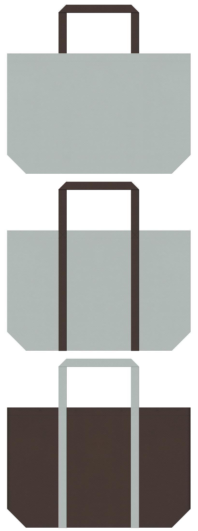 オフィスビル、マンション、設計、建築イベントのバッグノベルティにお奨めのコーデ。グレー色とこげ茶色の不織布エコバッグのデザイン。