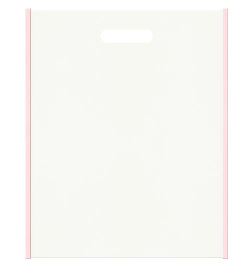 医療・保育・福祉・介護セミナーにお奨めの不織布小判抜き袋デザイン メインカラーオフホワイト色、サブカラー桜色