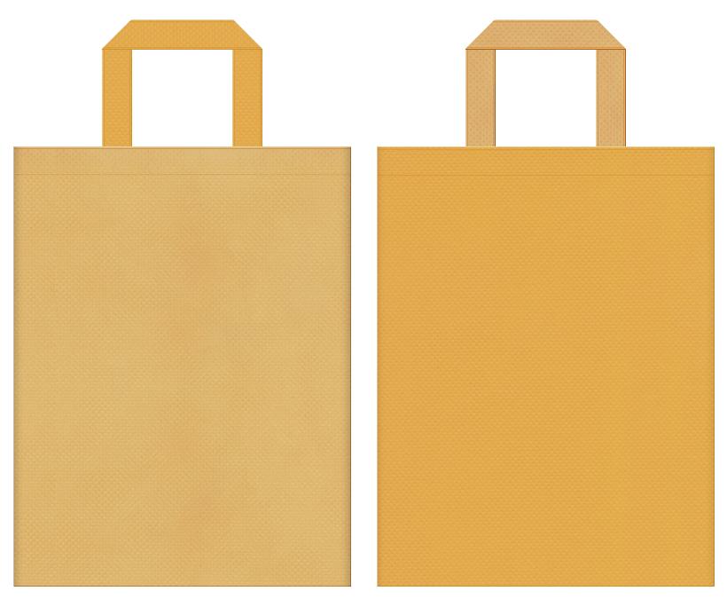 木工・工作教室・檜・芋焼酎・ビール・から揚げ・クッキー・菓子パン・ベーカリー・お料理教室・DIYのイベントにお奨めの不織布バッグデザイン:薄黄土色と黄土色のコーディネート
