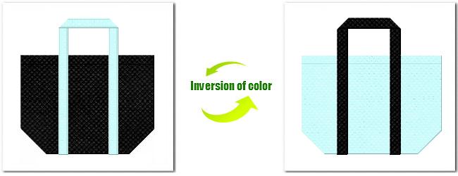 不織布No.9ブラックと不織布No.30水色の組み合わせの不織布バッグ