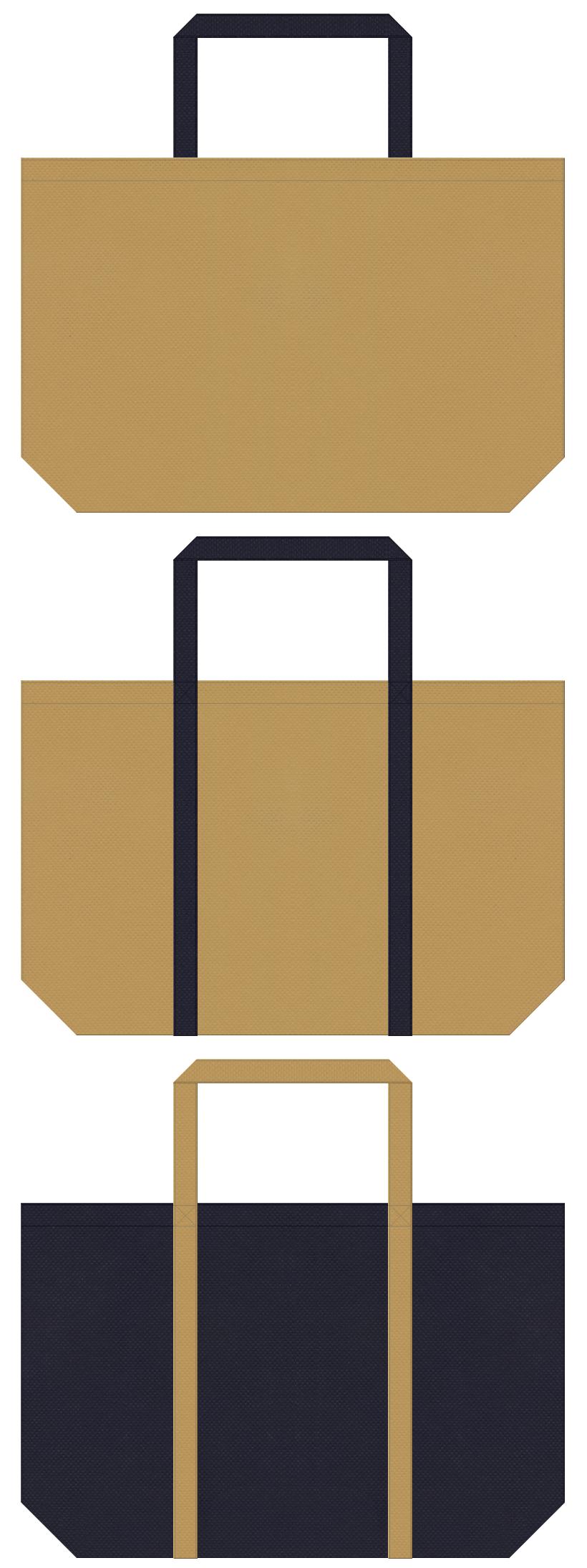 インディゴデニム・ジーンズ・カジュアル・アウトレットのショッピングバッグにお奨めの不織布バッグデザイン:金黄土色と濃紺色のコーデ