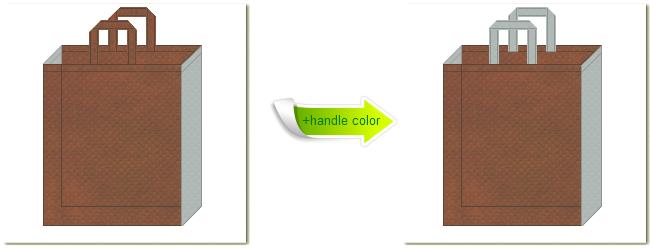 不織布No.7コーヒーブラウンと不織布No.2ライトグレーの組み合わせのトートバッグ