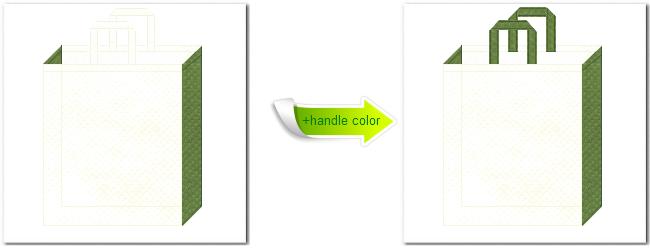 不織布No.12オフホワイトと不織布No.34グラスグリーンの組み合わせのトートバッグ