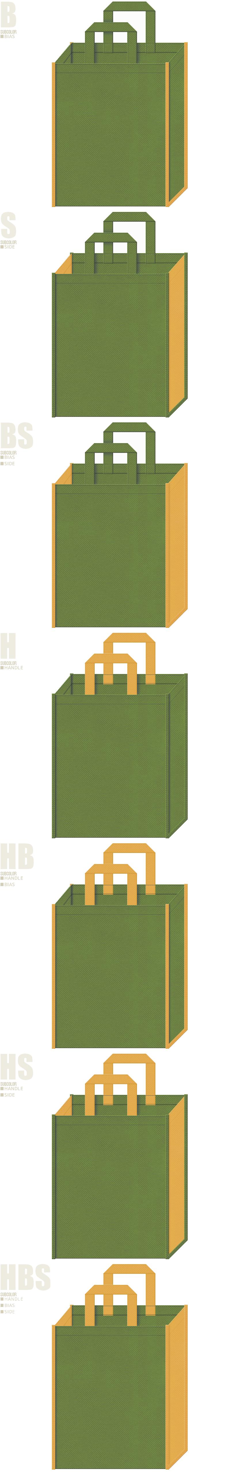 草色と黄土色、7パターンの不織布トートバッグ配色デザイン例。演芸場・書展・民話書籍のバッグノベルティにお奨めです。