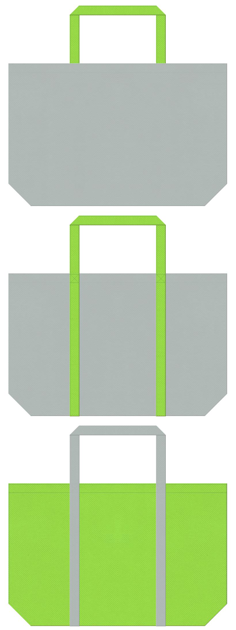 グレー色と黄緑色の不織布エコバッグのデザイン。屋上緑化・壁面緑化・ガーデニング用品の展示会用バッグにお奨めです。
