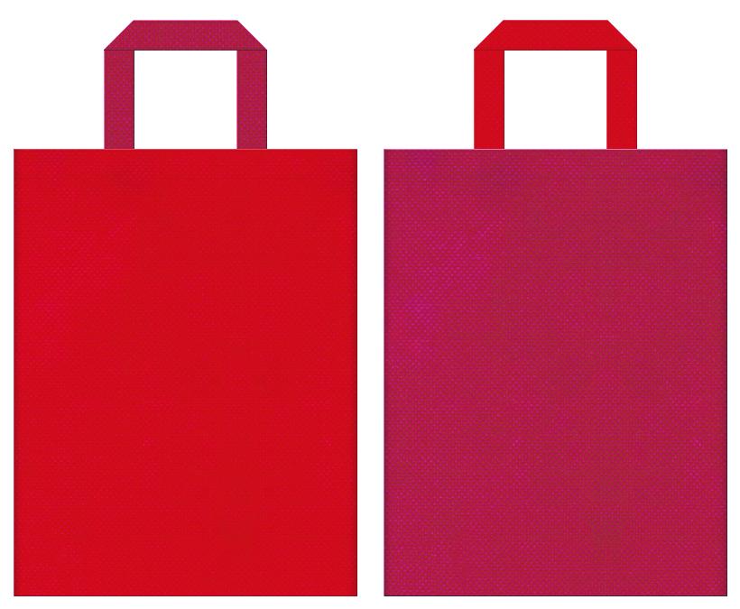 祇園・舞妓・絢爛・花吹雪・茶会・和傘・邦楽演奏会・観光土産・お祭り・法被・お正月・和風催事にお奨めの不織布バッグデザイン:紅色と濃いピンク色のコーディネート