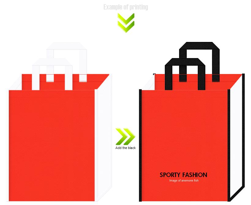 不織布バッグのデザイン:スポーティーファッションのショッピングバッグ