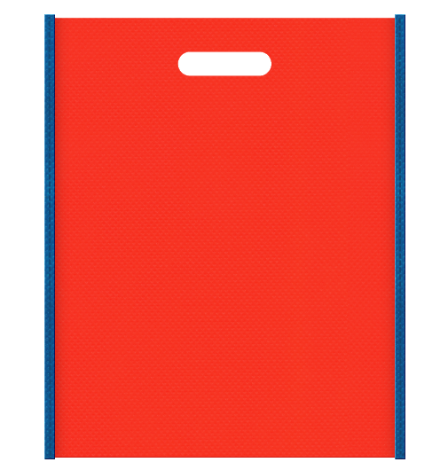 不織布バッグ小判抜き メインカラー青色とサブカラーオレンジ色の色反転