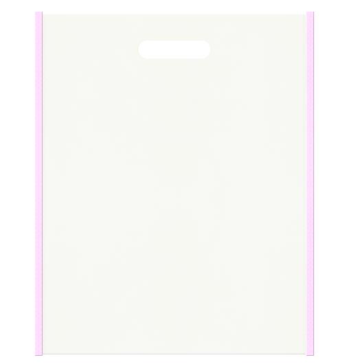 医療・保育・福祉・介護セミナー資料配布用のバッグにお奨めの不織布小判抜き袋デザイン:メインカラーオフホワイト色、サブカラー明るめのピンク色