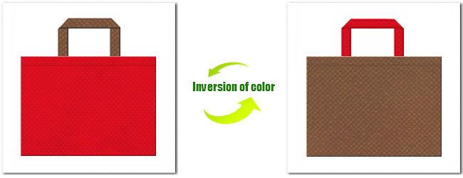 紅色と茶色の不織布バッグコーディネート