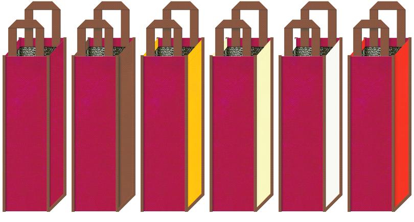 保冷リカーバッグのカラーシミュレーション:ハワイアン・南国風の配色(濃ピンク色、茶色、黄色、薄黄色、オフホワイト色、オレンジ色)