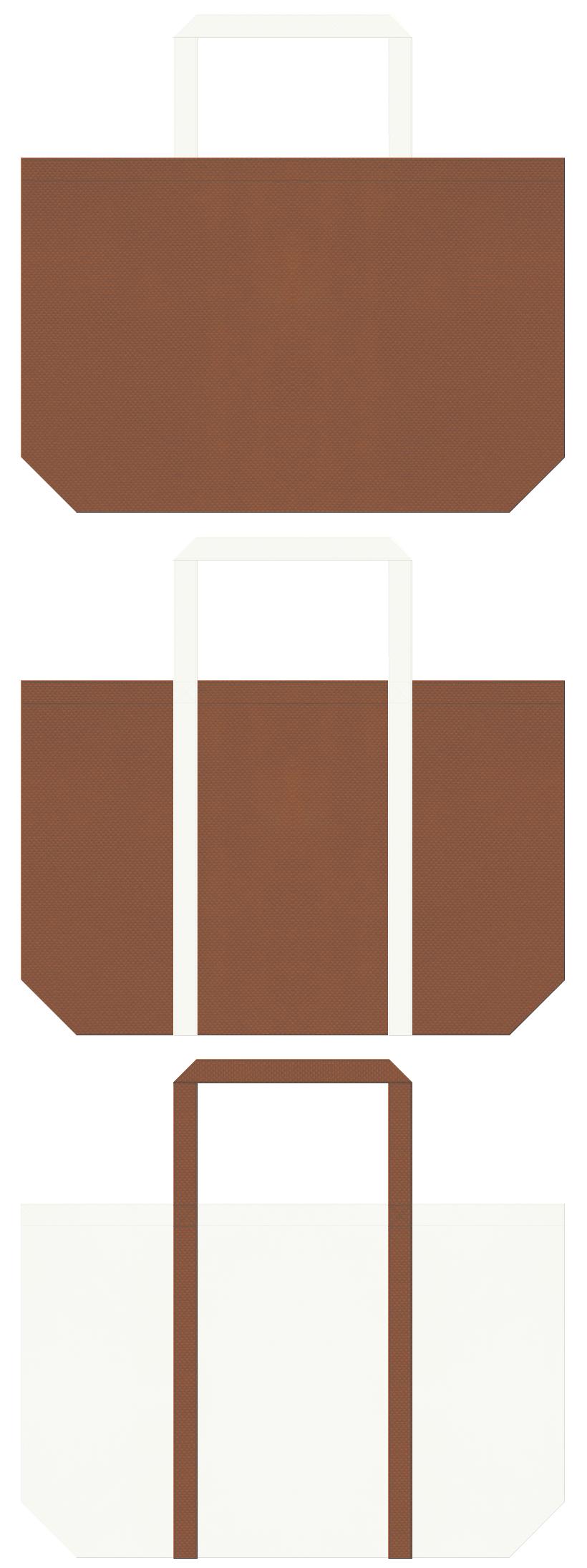 茶色とオフホワイト色の不織布バッグデザイン。コーヒー器具・ベーカリーショップのショッピングバッグにお奨めです。ココナツミルク風の配色です。