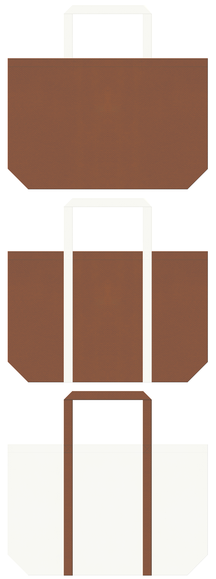 琴・三味線・ココナッツオイル・日焼け止め・ココナッツミルク・乳製品・牧場・ミルクチョコレート・ロールケーキ・和菓子・スイーツ・ベーカリーのショッピングバッグにお奨めの不織布バッグデザイン:茶色とオフホワイト色のコーデ