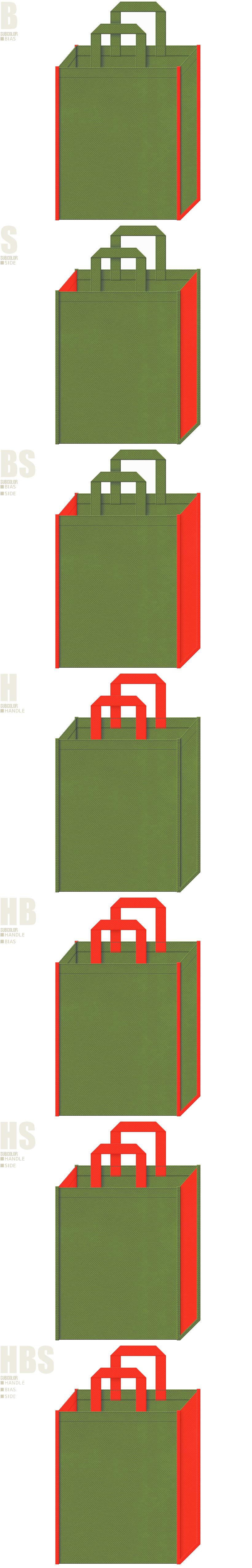 草色とオレンジ色、7パターンの不織布トートバッグ配色デザイン例。
