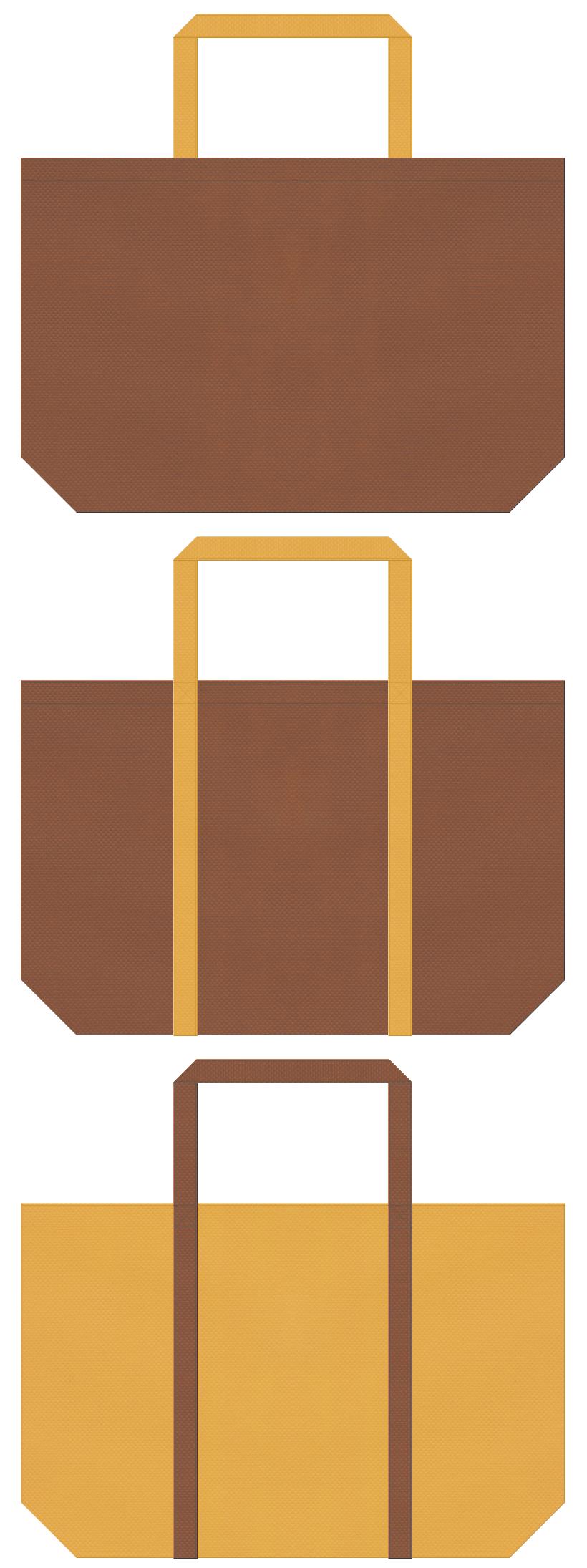 フライヤー・揚げ物・食用油・レシピ・ランチバッグ・工作教室・DIY・住宅展示場・木製インテリア・木製食器・フードコート・レストラン・鯛焼き・どらやき・饅頭・ホットケーキ・クロワッサン・ワッフル・クッキー・サブレ・ビスケット・キャラメル・アーモンド・ピーナツバター・和菓子・スイーツ・ベーカリーのショッピングバッグにお奨めの不織布バッグデザイン:茶色と黄土色のコーデ