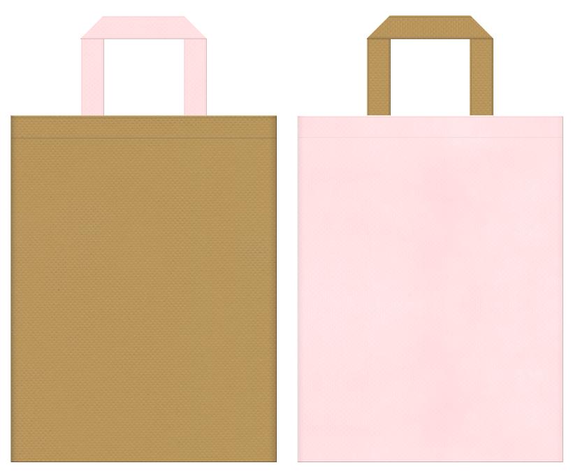 ペットショップ・ペットサロン・アニマルケア・ペット用品・ペットのイベントにお奨めの不織布バッグデザイン:金黄土色と桜色のコーディネート