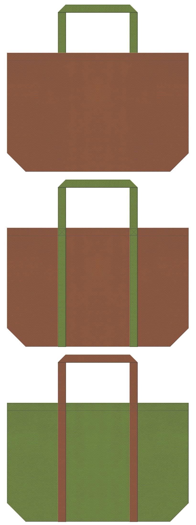 茶色と草色の不織布バッグデザイン。和菓子のショッピングバッグにお奨めです。