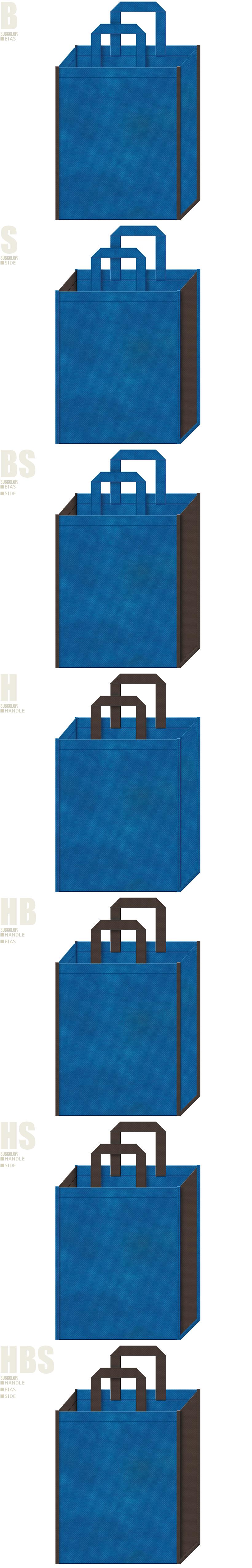 父の日ギフトのショッピングバッグにお奨めの、青色とこげ茶色-7パターンの不織布トートバッグ配色デザイン例