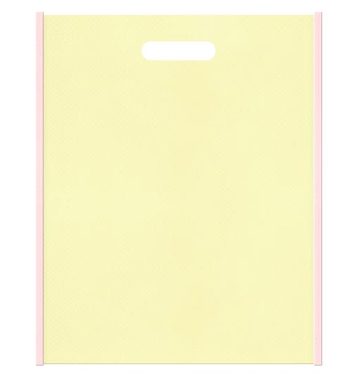 保育・福祉・介護セミナー資料配布用のバッグにお奨めの不織布小判抜き袋デザイン:メインカラー薄黄色、サブカラー桜色