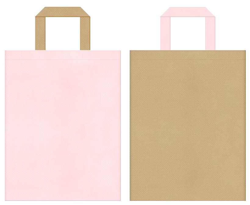 ペットショップ・手芸・ぬいぐるみ・ガーリーデザインにお奨めの不織布バッグデザイン:桜色とカーキ色のコーディネート