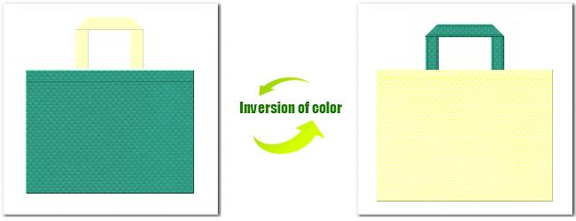 不織布No.31ライムグリーンと不織布クリームイエローの組み合わせ
