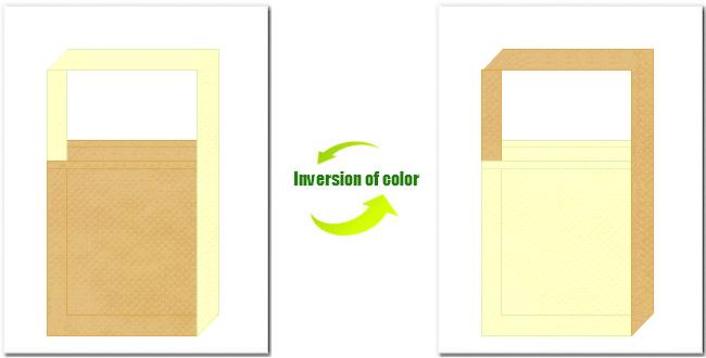薄黄土色と薄黄色の不織布ショルダーバッグのデザイン