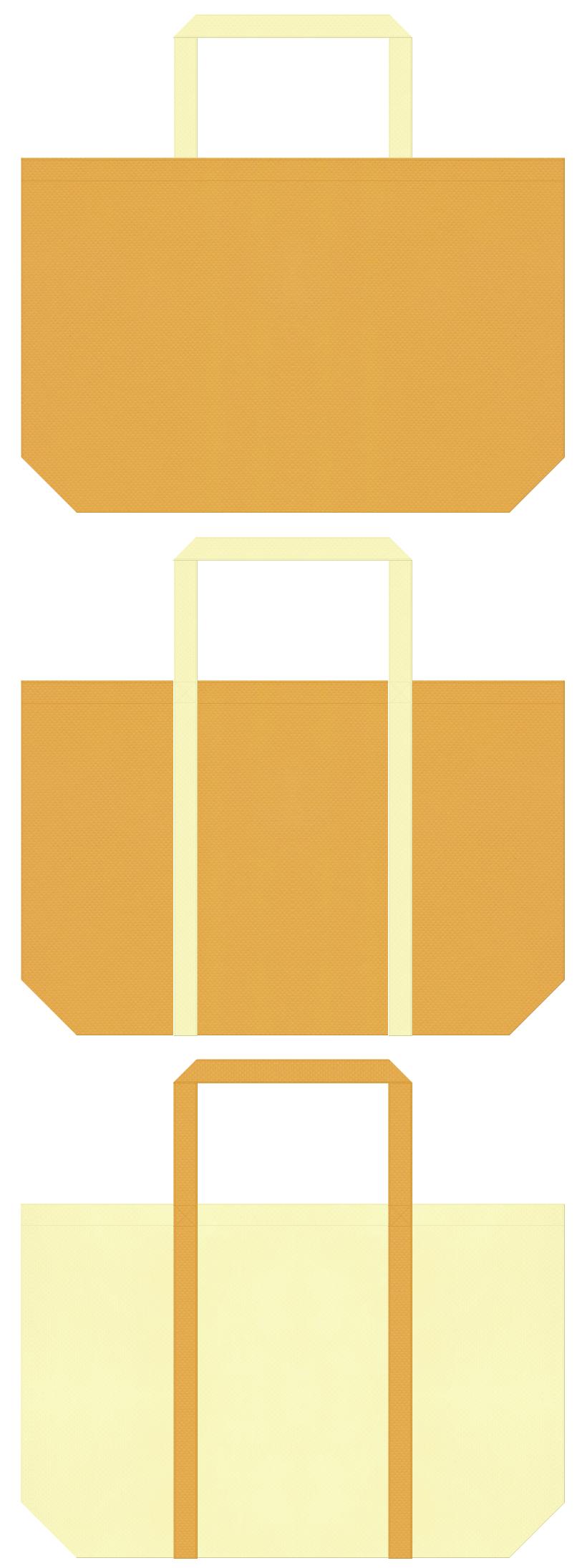 鯛焼き・どら焼き・和菓子・クレープ・クッキー・マーガリン・クリームパン・ホットケーキ・チーズケーキ・スイーツ・ベーカリー・フライドポテト・揚げ物のショッピングバッグにお奨めの不織布バッグデザイン:黄土色と薄黄色のコーデ