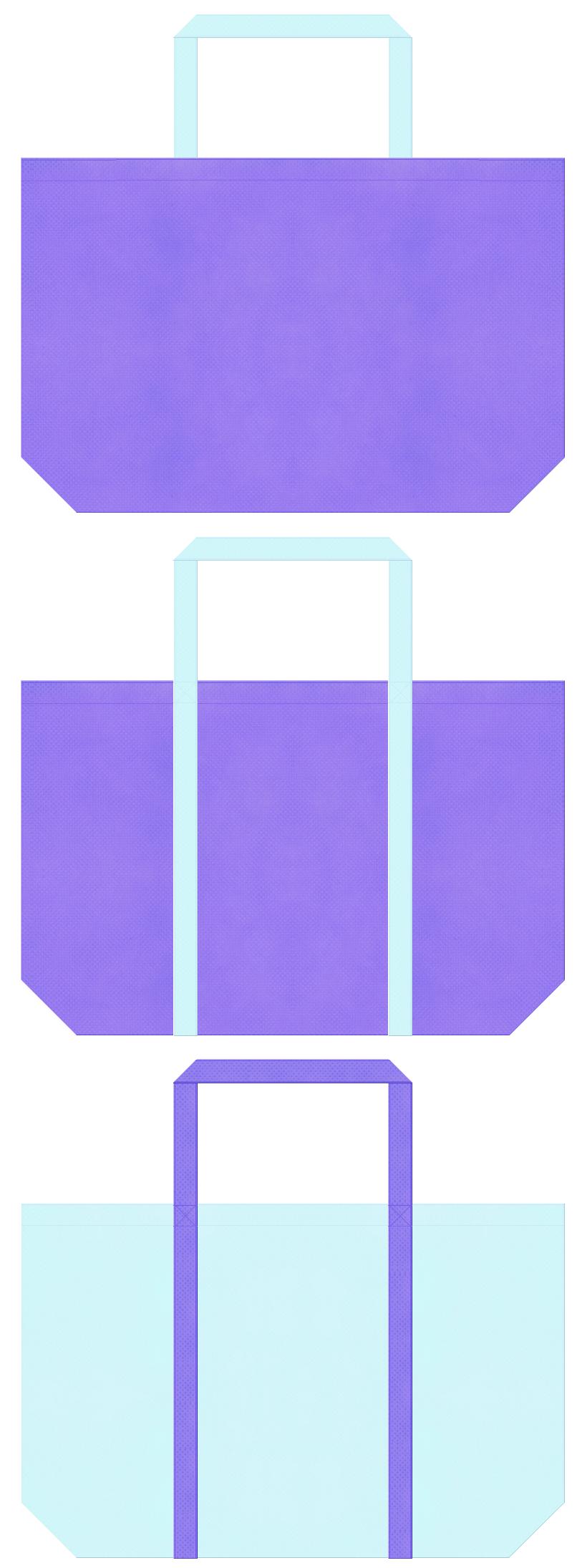 薄紫色と水色の不織布バッグデザイン。ガラス工芸・グラス、タンブラーのショッピングバッグにお奨めです。