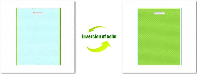 不織布小判抜き袋:No.30水色とNo.38ローングリーンの組み合わせ