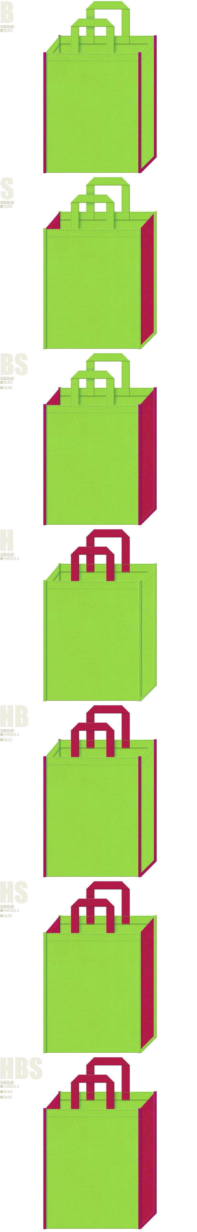 南国・カクテル・リゾート・トロピカルな展示会用バッグにお奨めの不織布バッグデザイン:黄緑色と濃いピンク色の不織布バッグ配色7パターン。