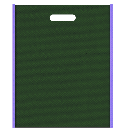 不織布バッグ小判抜き メインカラー濃緑色とサブカラー薄紫色