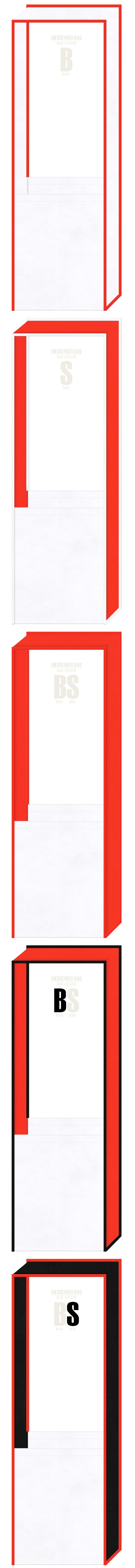 バスケットボール・スポーツイベントにお奨め:白色・オレンジ色・黒色の3色を使用した、不織布メッセンジャーバッグのデザイン