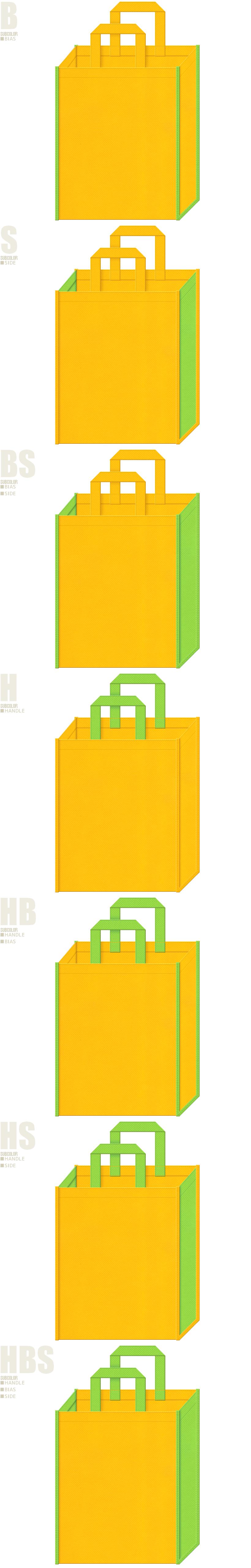 黄色と黄緑色、7パターンの不織布トートバッグ配色デザイン例。