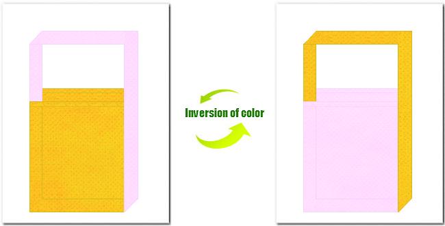 黄色と明ピンク色の不織布ショルダーバッグのデザイン:ゲーム・テーマパークにお奨めの配色です。