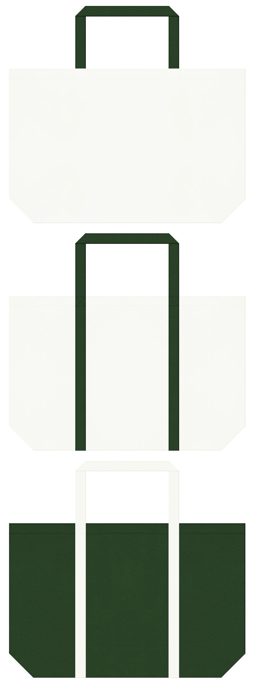 オフホワイト色と濃緑色の不織布バッグデザイン。医薬品・救急用品のショッピングバッグにお奨めです。