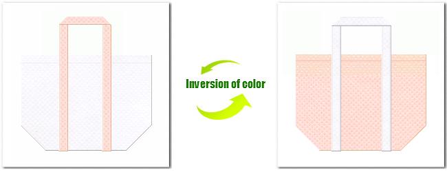 不織布No.15ホワイトと不織布No.26ライトピンクの組み合わせのショッピングバッグ