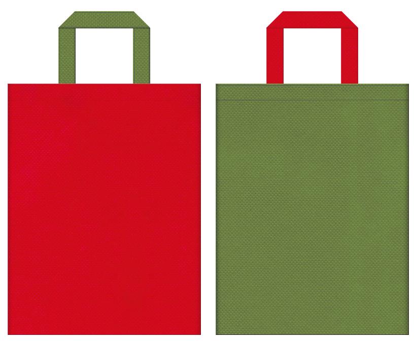 不織布バッグの印刷ロゴ背景レイヤー用デザイン:紅色と草色のコーディネート:和風イベントにお奨めの配色です。