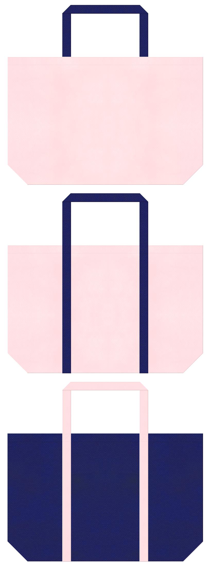 桜色と明るい紺色の不織布ショッピングバッグデザイン。