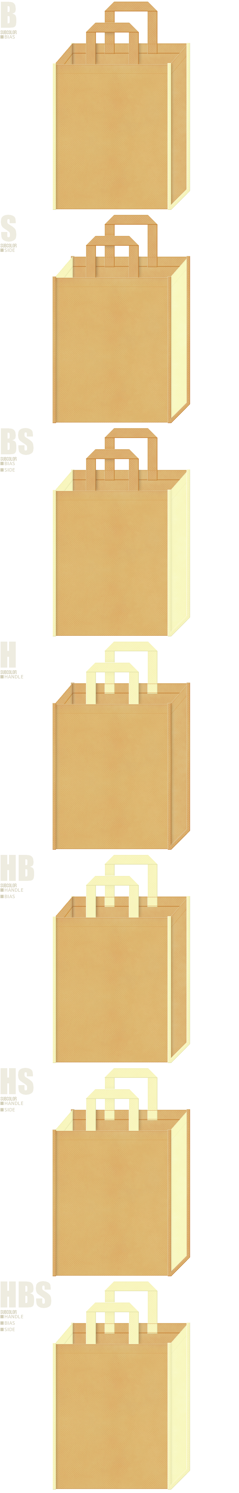 スイーツ調理器具の展示会用バッグにお奨めの、薄黄土色と薄黄色、7パターンの不織布トートバッグ配色デザイン例。バナナクレープ・たいやき風