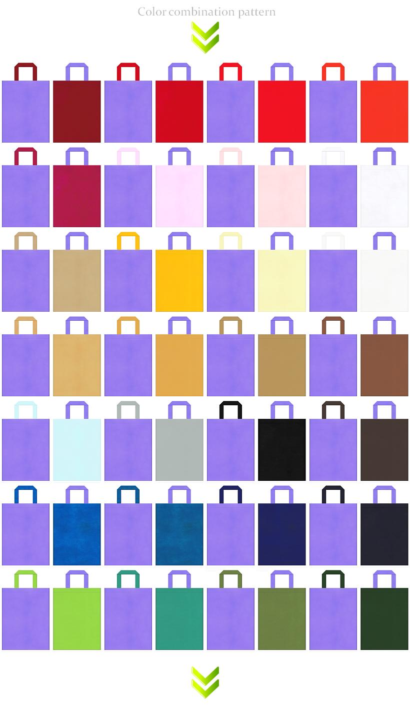薄紫色の不織布バッグのカラーシミュレーション:パステルカラーの組み合わせがお奨めです。