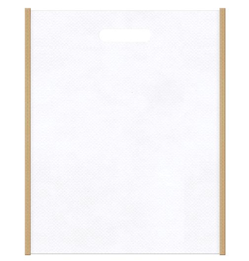 セミナー資料配布用のバッグにお奨めの不織布小判抜き袋デザイン:メインカラー白色、サブカラーカーキ色