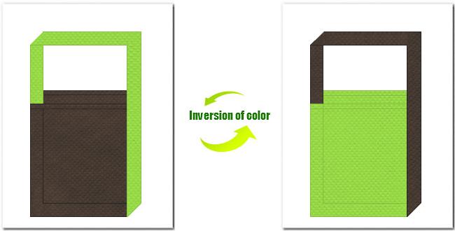こげ茶色と黄緑色の不織布ショルダーバッグのデザイン:屋上緑化・壁面緑化のイメージにお奨めの配色です。