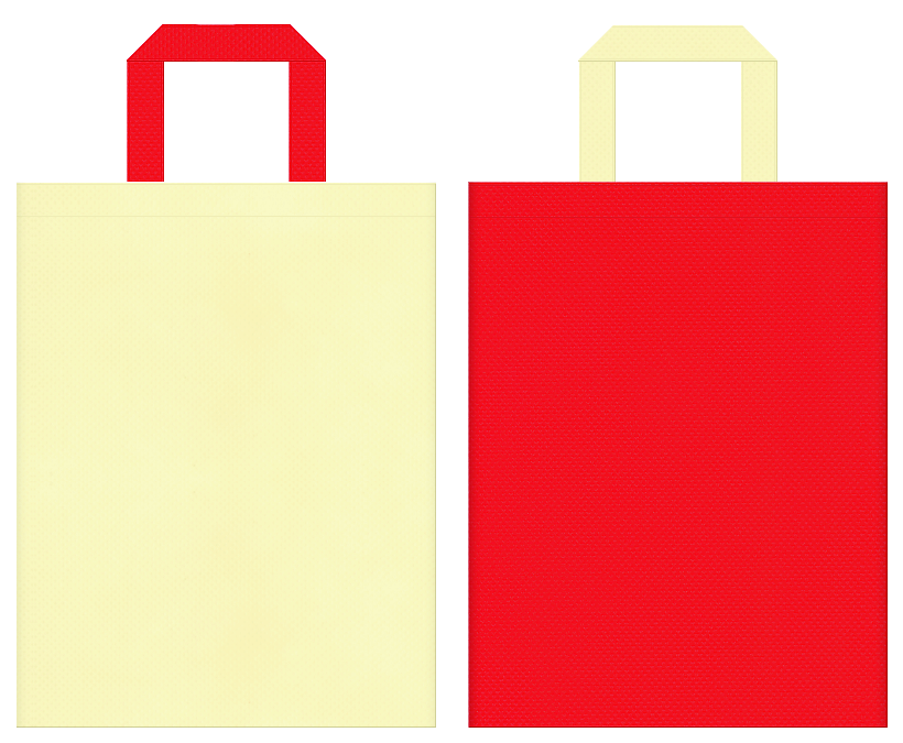 マヨネーズ・チーズ・ピザ・七五三・節分・ひな祭り・和風催事・キッズイベントにお奨めの不織布バッグデザイン:薄黄色と赤色のコーディネート