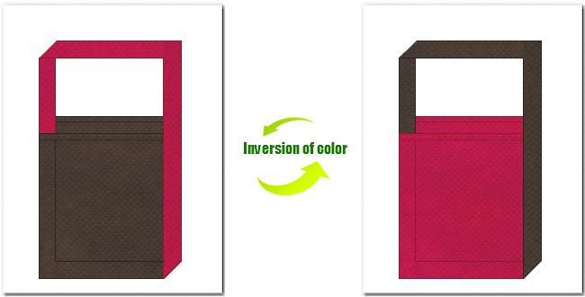 こげ茶色と濃ピンク色の不織布ショルダーバッグのデザイン