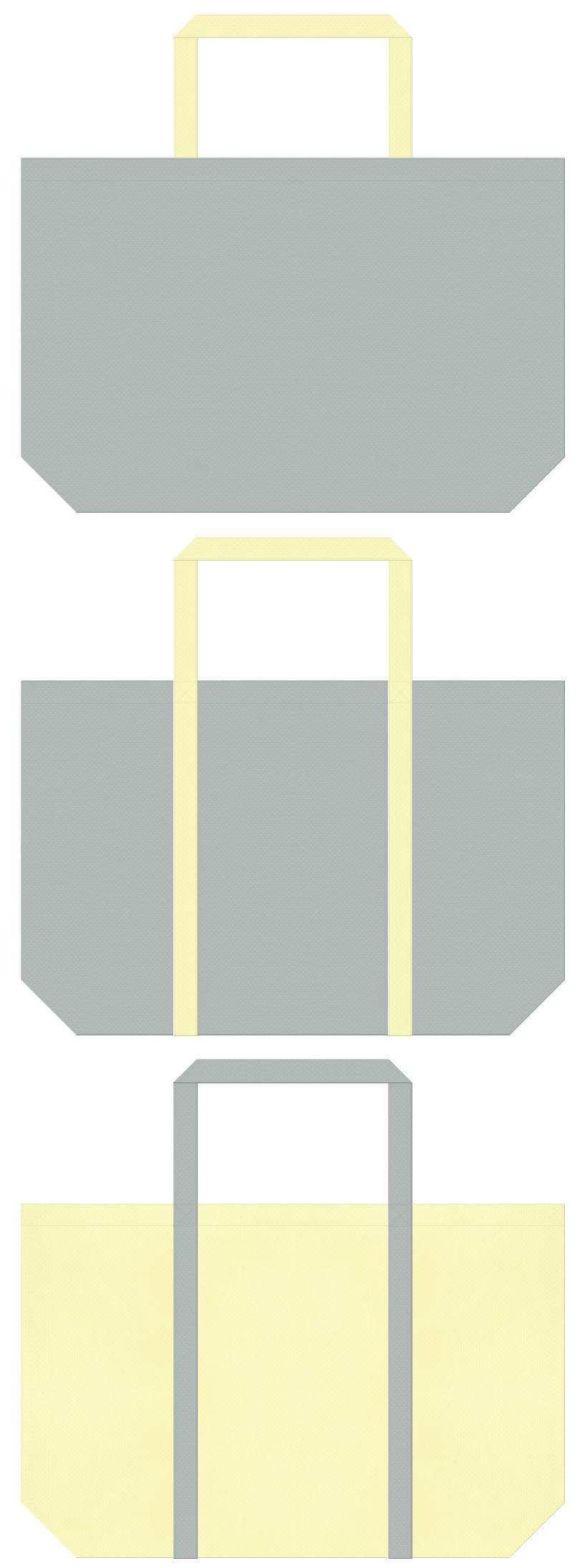 グレー色と薄黄色の不織布エコバッグのデザイン。照明器具の展示会用バッグにお奨めの配色です。