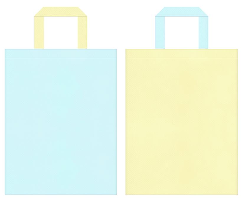 介護用品・潤い・化粧水・洗剤・石鹸・洗面用品・バス用品・パステルカラーの不織布バッグにお奨め:水色と薄黄色のコーディネート